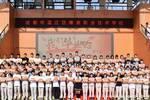 上千中职生走上红地毯,成都市温江区燎原职校举行毕业生典礼