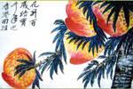 迎香港回歸首都百名老人書畫百米長卷回顧