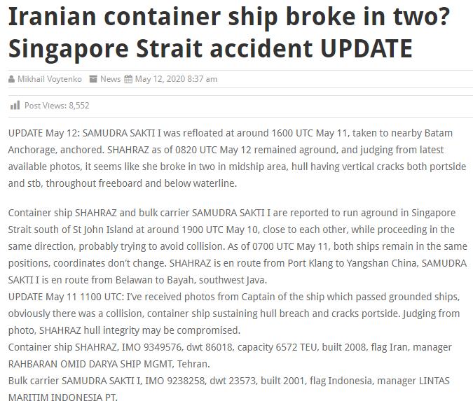突发!一艘开往洋山港的集装箱船碰撞搁浅!注