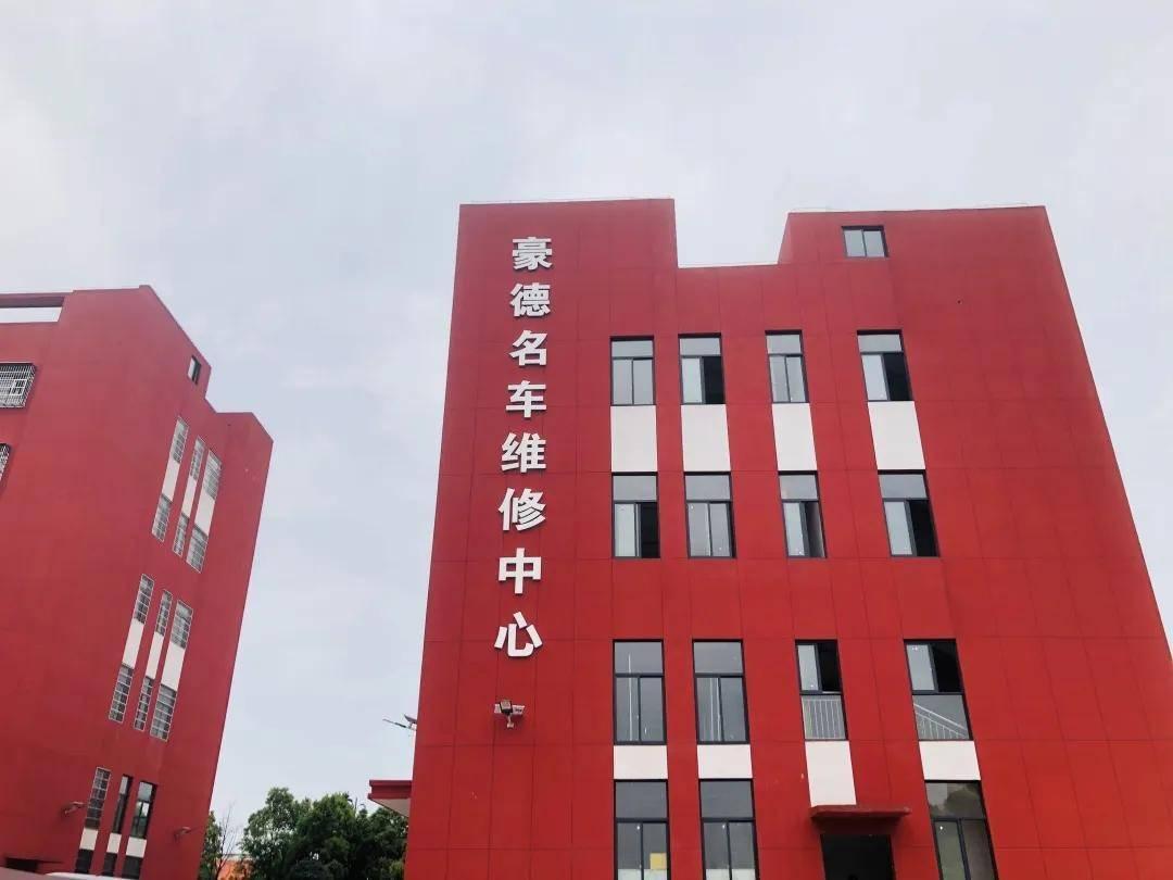徐州工程学院女生宿舍