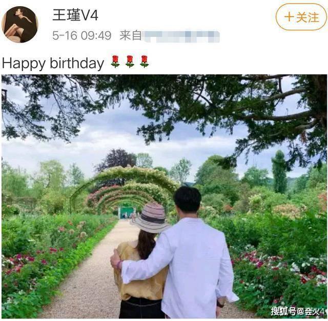 王瑾原创中国硬汉娶日本老婆?段奕宏妻子公开秀恩爱 相恋九年恩爱如初