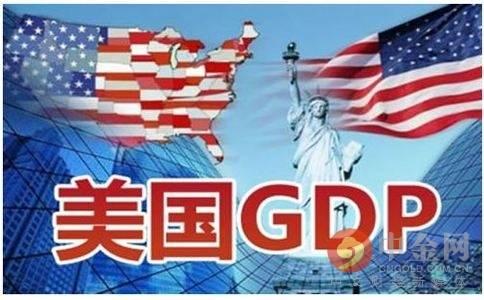 明朝gdp_GDP目標沒定經濟發展方向卻更明確了