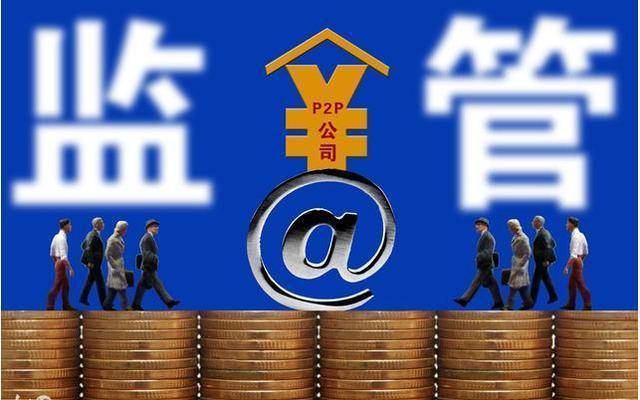 五千多家网贷平台停业,其中19家立案送检起诉!