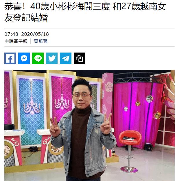 『风光』儿子已5年没戏拍40岁温兆宇三婚领证!看似风光却欠债8百万