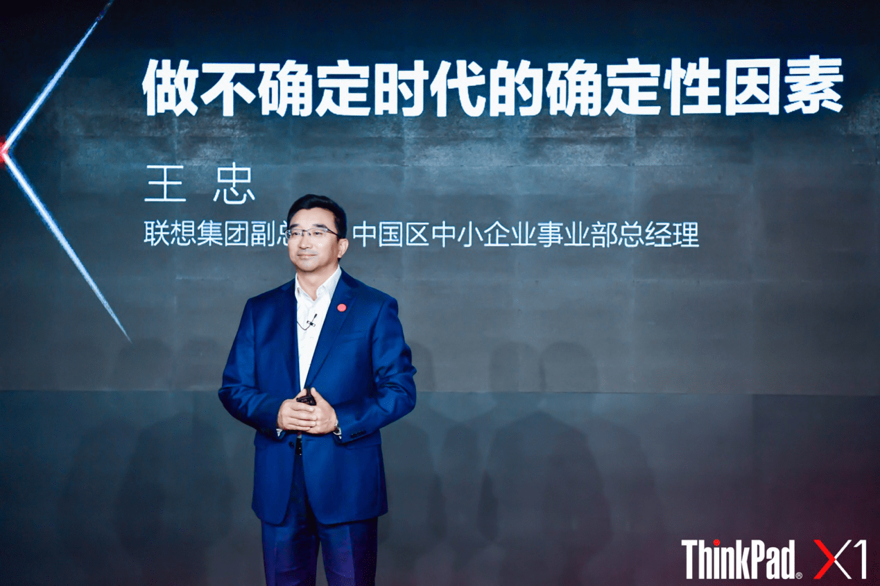 ThinkPad X1 2020轻薄旗舰最佳伴侣——thinkplus氮化镓口红电源上市