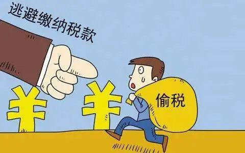 税务筹划与偷逃避漏抗欠骗税的本质区别(1)