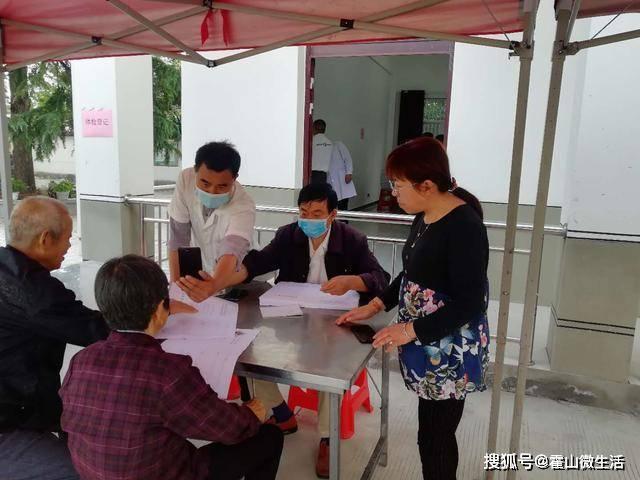 洛阳河村精心开展老年人健康体检工作
