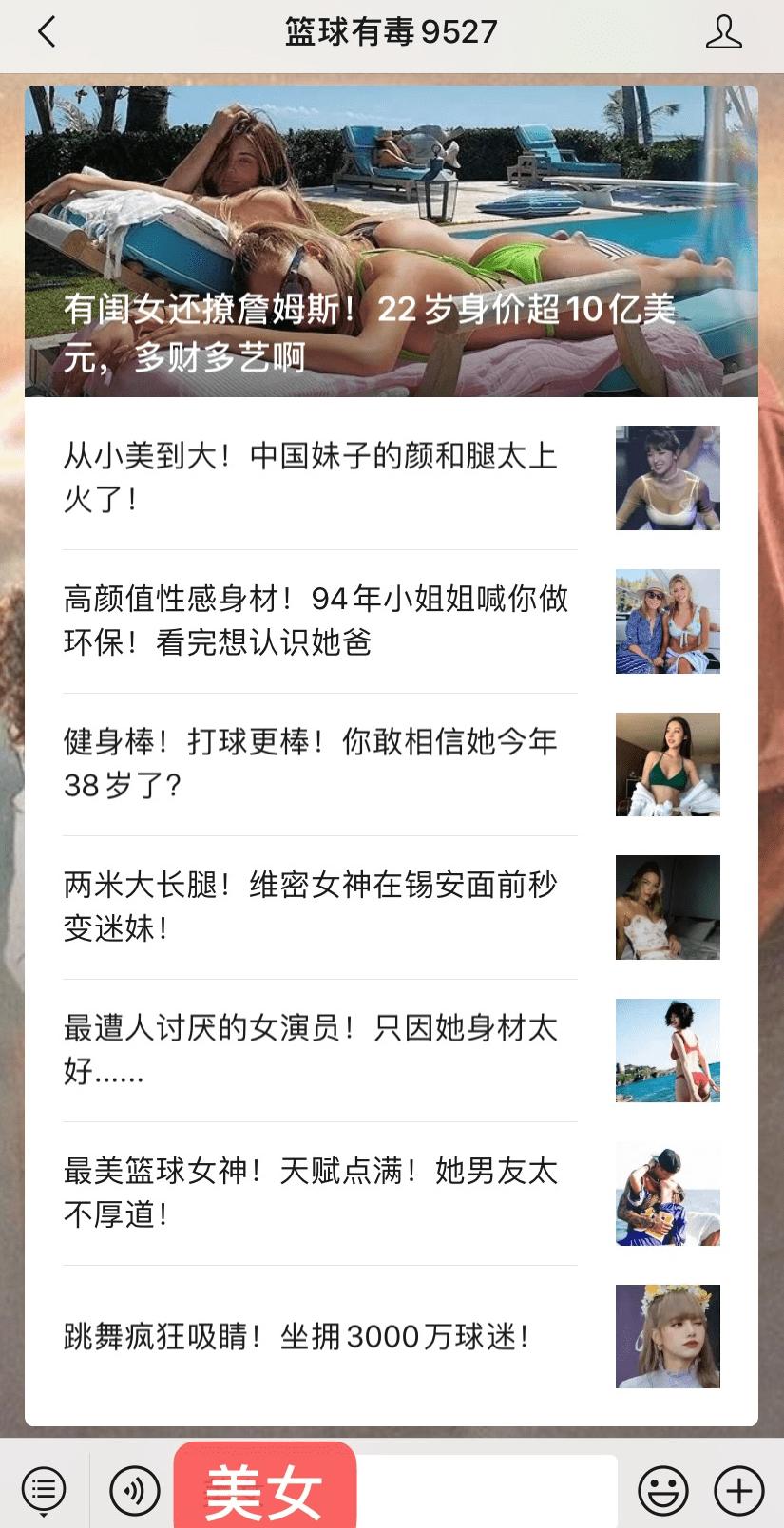想不到吧!下限字母哥的中国前锋,明年就要打NBA了