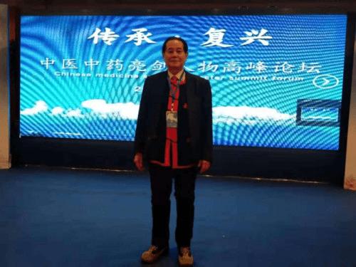 北京陈宝洪中医研究院  陈宝洪院长1(图8)