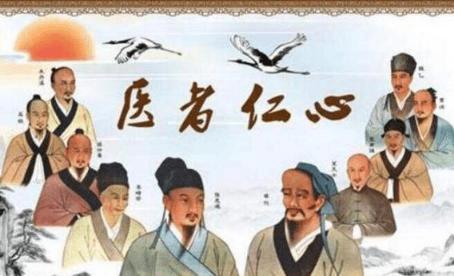 北京陈宝洪中医研究院  陈宝洪院长1(图23)