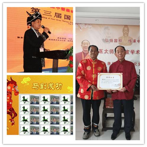 北京陈宝洪中医研究院  陈宝洪院长1(图14)