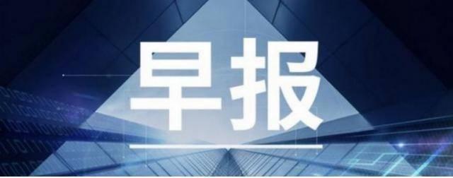 【鲸媒体早报】美吉姆副总经理黄斌辞职