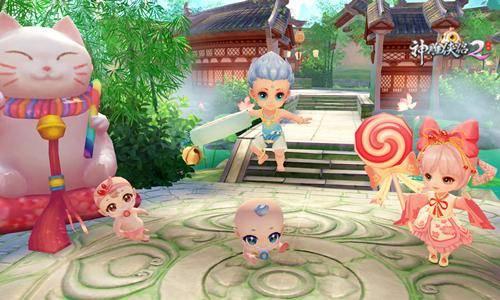 有了宝宝也还是宝宝 《神雕侠侣2》儿童节限定场合开启