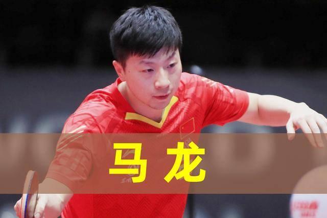 中国乒乓球队掀起学英语热潮,马龙是认证优等生,许昕淘气