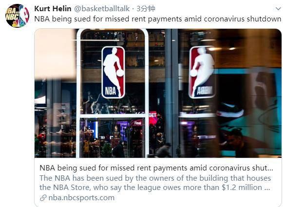 索赔125万!整个NBA都被起诉了
