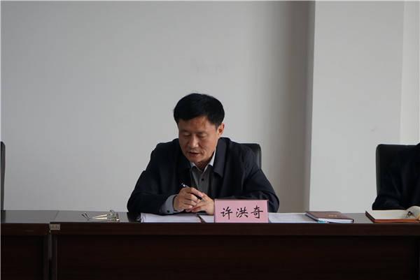 吉林延吉国际空港经济开发区开展党风廉政专题学习会议