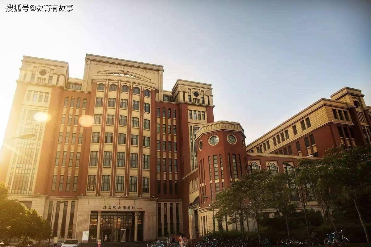 2019年上海一本大学最新排名