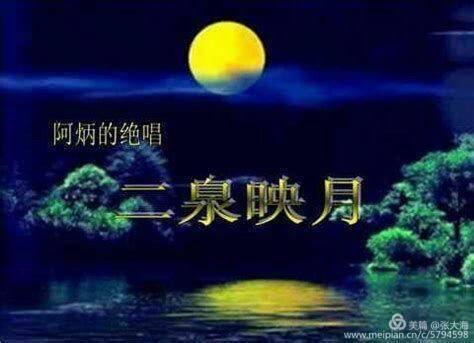中国通俗文艺研究会会长楚水谈音乐(五篇)