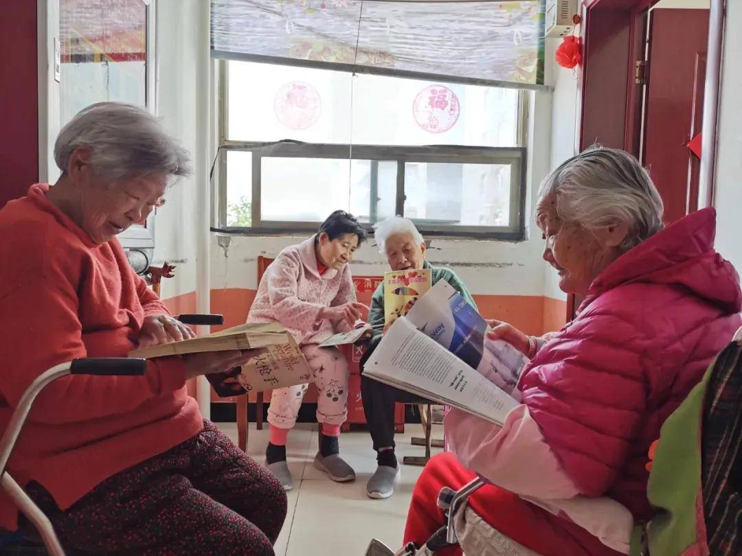 【颐和干货】社会治理视角下养老服务的发展路径