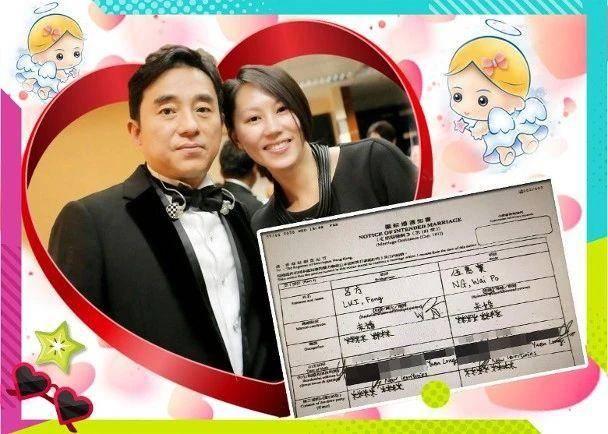 曾与郑裕玲恋爱17年!吕方却将与小16岁女友奉子成婚