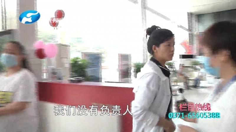 奇瑞郑州盈丰奇祥:贷款已结清,续保押金不退,推记者,抢摄像机!