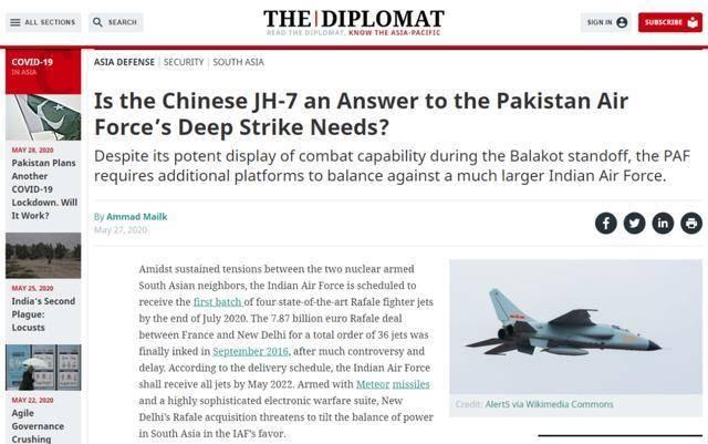 印度航母危险了?飞豹服役22年或总算有望出口,还可执行核打击