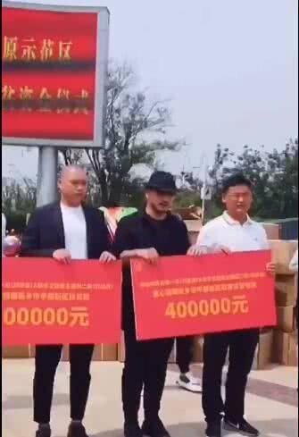 一龍與二狗捐款50萬做公益,太極雷雷卻暗諷在作秀,拳迷褒貶不一