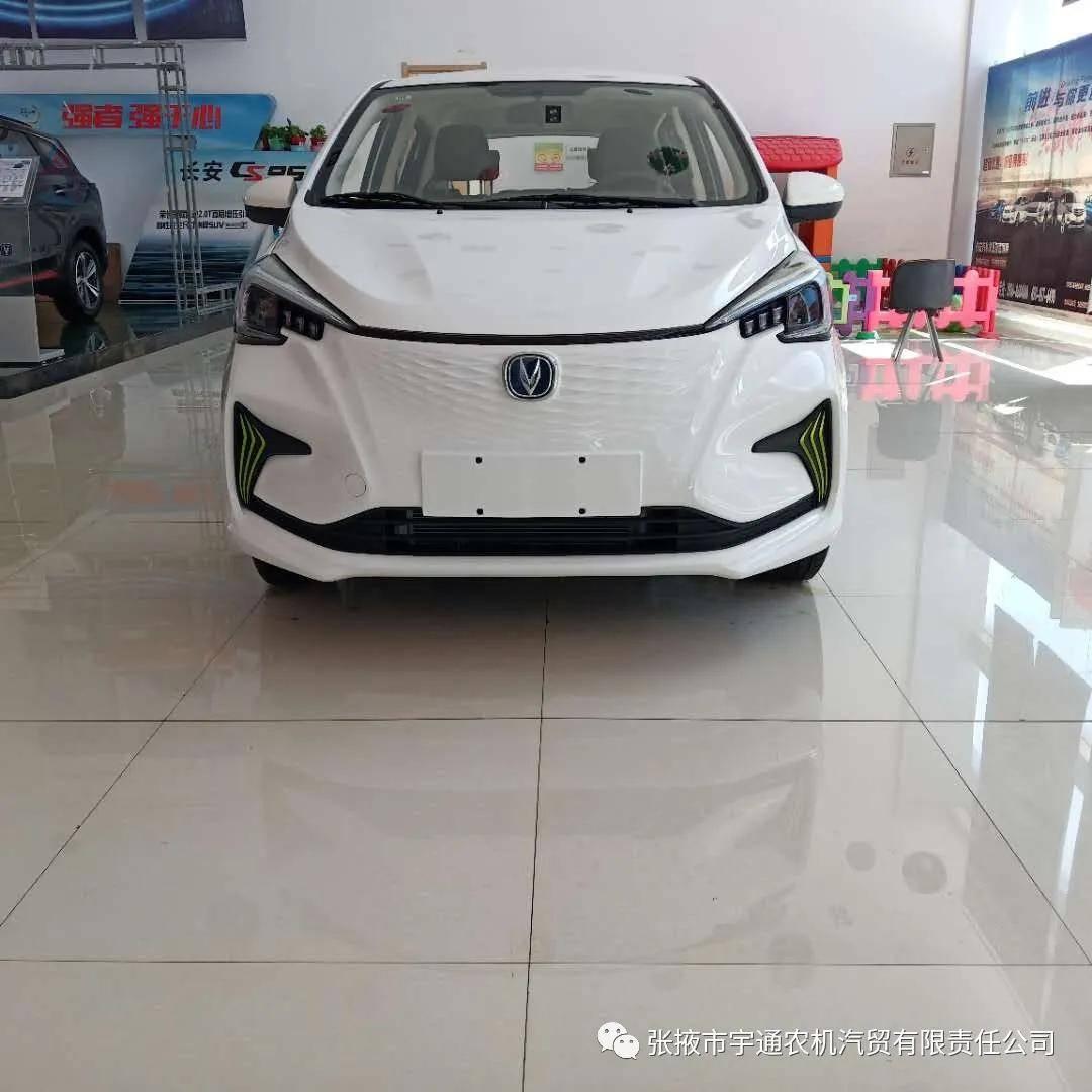 长安新能源奔奔E-Star最漂亮的汽车,您将一见钟情!yum