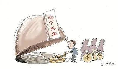 从义乌到揭阳,犯罪团伙买卖外汇逾58亿,骗取出口退税近2000万!