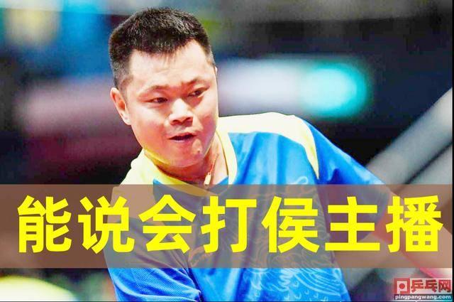 前国手闲聊国球秘辛,中国乒乓球是举国体制吗?是,也不是