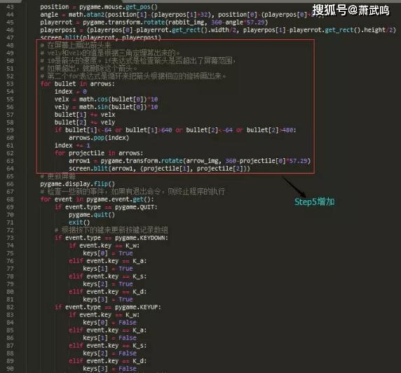 Python小游戏项目,兔子猎手教程,效果以及源码文件 第12张