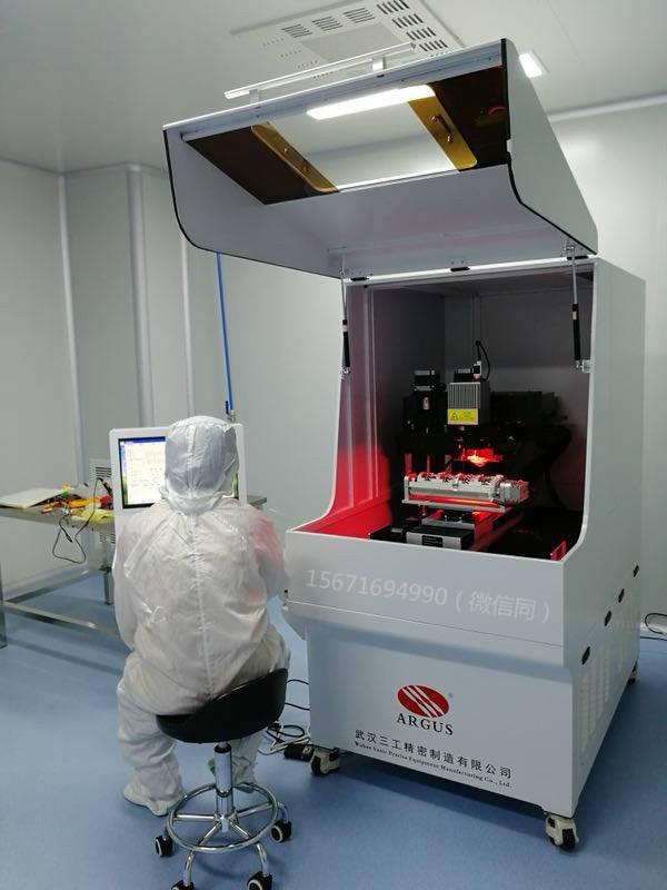 激光内雕机的工作原理_激光雷达工作原理