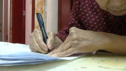 民政局回应盲人练一年字才办成离婚 背后有何原因?