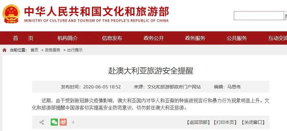 重要提醒:近期中国人切勿前往该国旅游