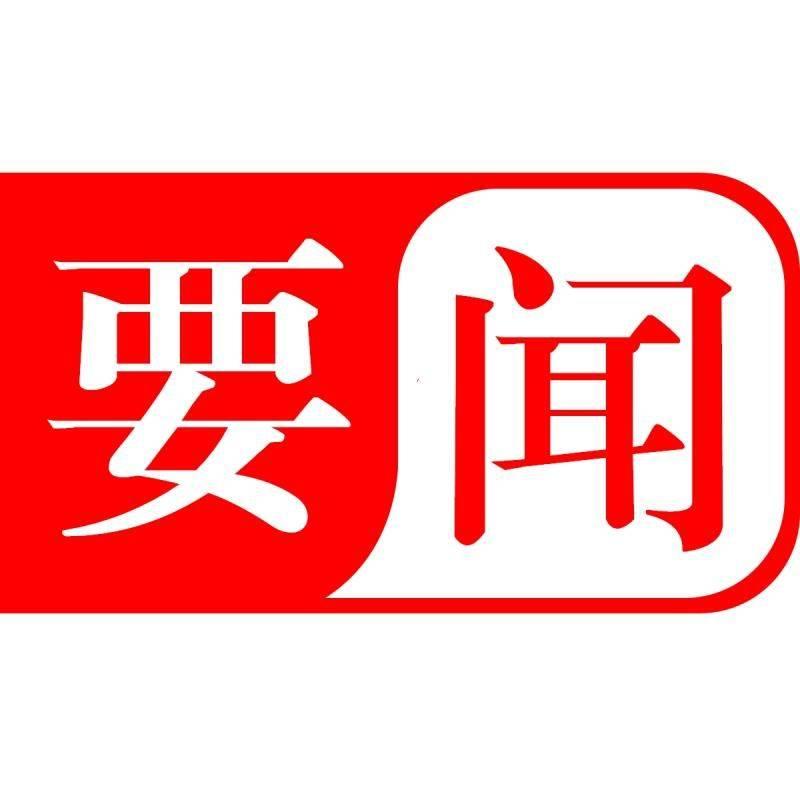 董峰会见了中国航天科技集团深圳航天科技创新