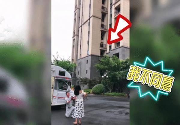 小伙房车求婚被丈母娘拒绝 觉得房车代表有房有车?