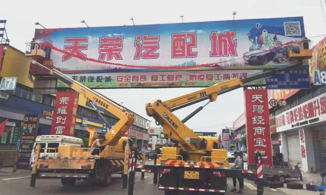 天荣搬迁的声音早已登上2018年大围区域市场搬迁
