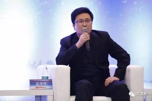 宋清辉:六关键词助力中国经济突围三期叠加 A股面临哪些风口?_百人牛牛游戏下载