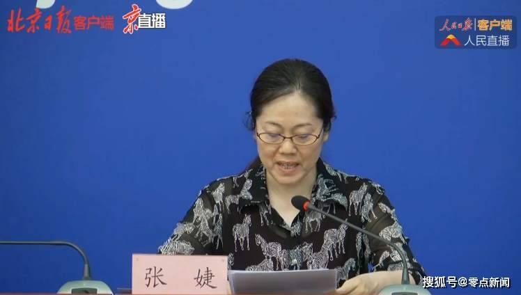 北京四区所有社区恢复二级响应