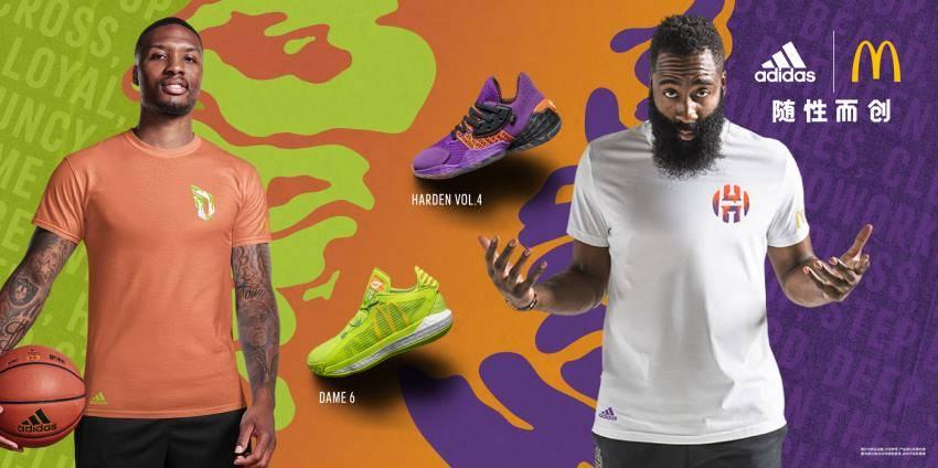 上场造风味:阿迪达斯携手麦当劳推出篮球鞋服