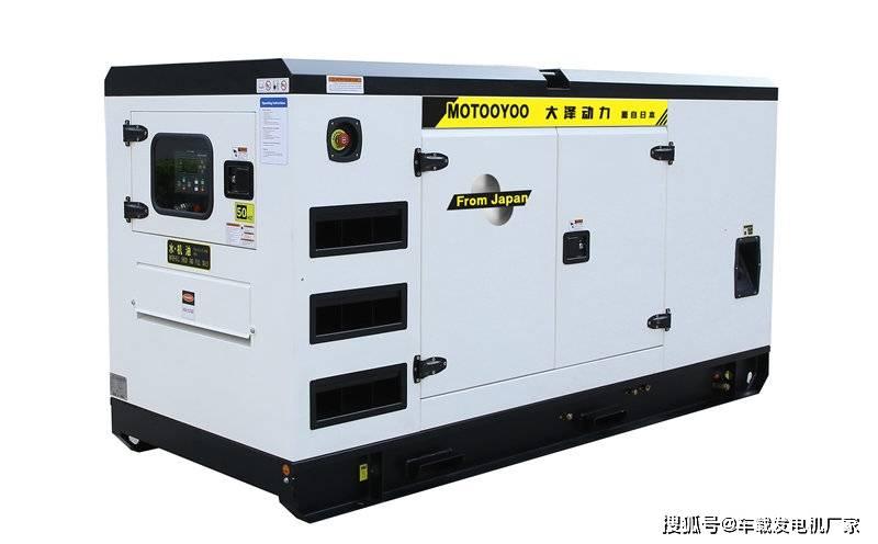 小泽500KW静音柴油发电机TO520000ET