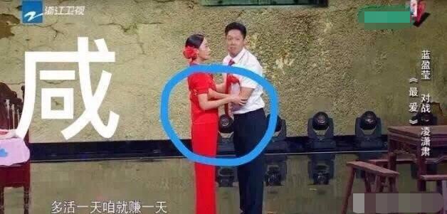 原创 凌潇肃老婆唐一菲点赞蓝盈莹的黑料,是吃瓜手滑还是趁机报复?