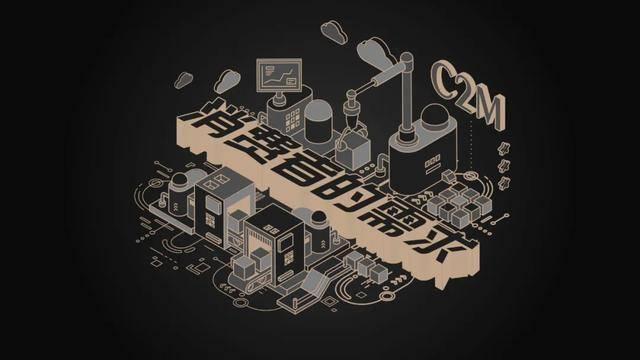 黑鲨游戏手机-ITMI社区-清冷口罩一场直播卖过亿,用户一天涨百万,淘宝特价版做对了什么(2)