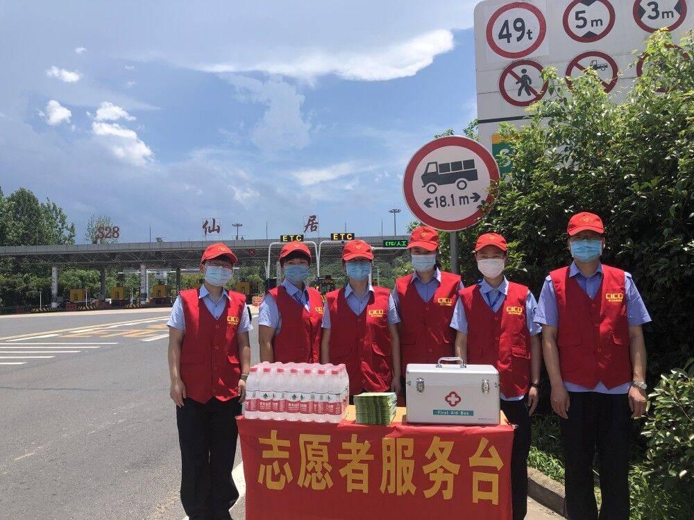 """以""""梅""""为媒助力经济发展--浙江省交通集团台金管理处志愿者服务"""