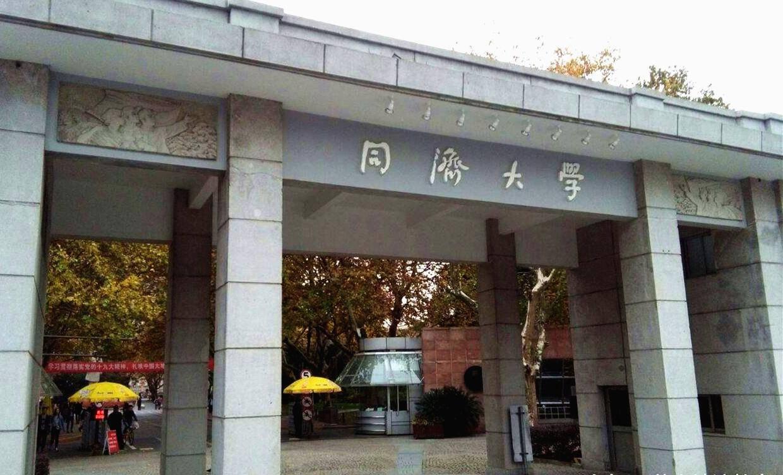 哈尔滨医院图片