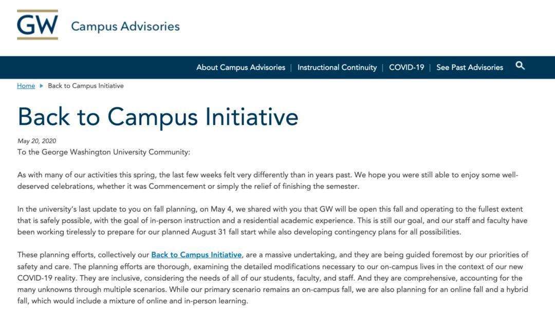 美国大学2020秋季开学政策汇总!