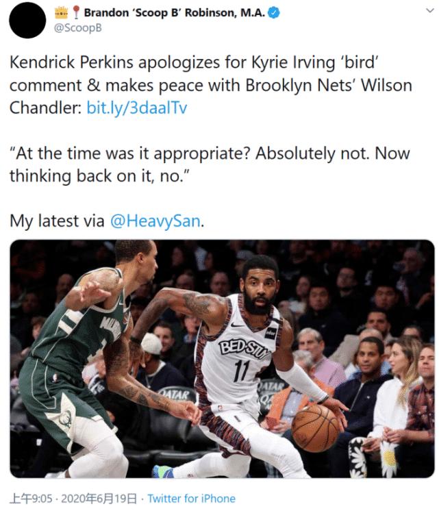 原创             怂了?帕金斯向欧文道歉:我对鸟的描述有误,但他的确脑子混乱!