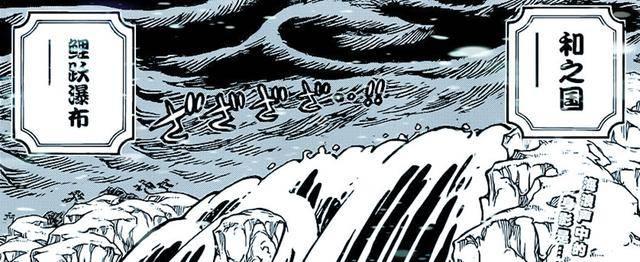 """海贼王983话,乌尔缇变身""""恐龙妹"""",路飞四档第一次被破解_大妈"""