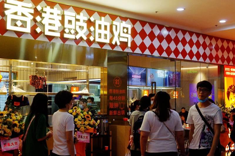 美味速递:香港豉油鸡,意料之内的好吃