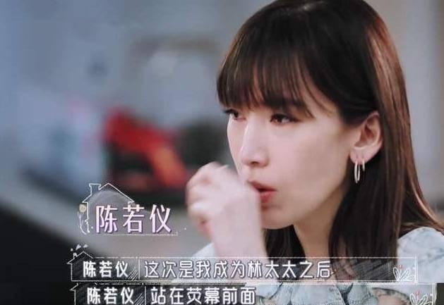林志颖和林心如热恋多年,为何转身迎娶了自家粉丝?原因很现实
